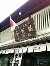 Nagasaki06